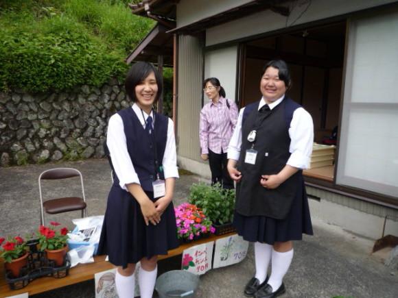 静岡農業高等学校制服画像